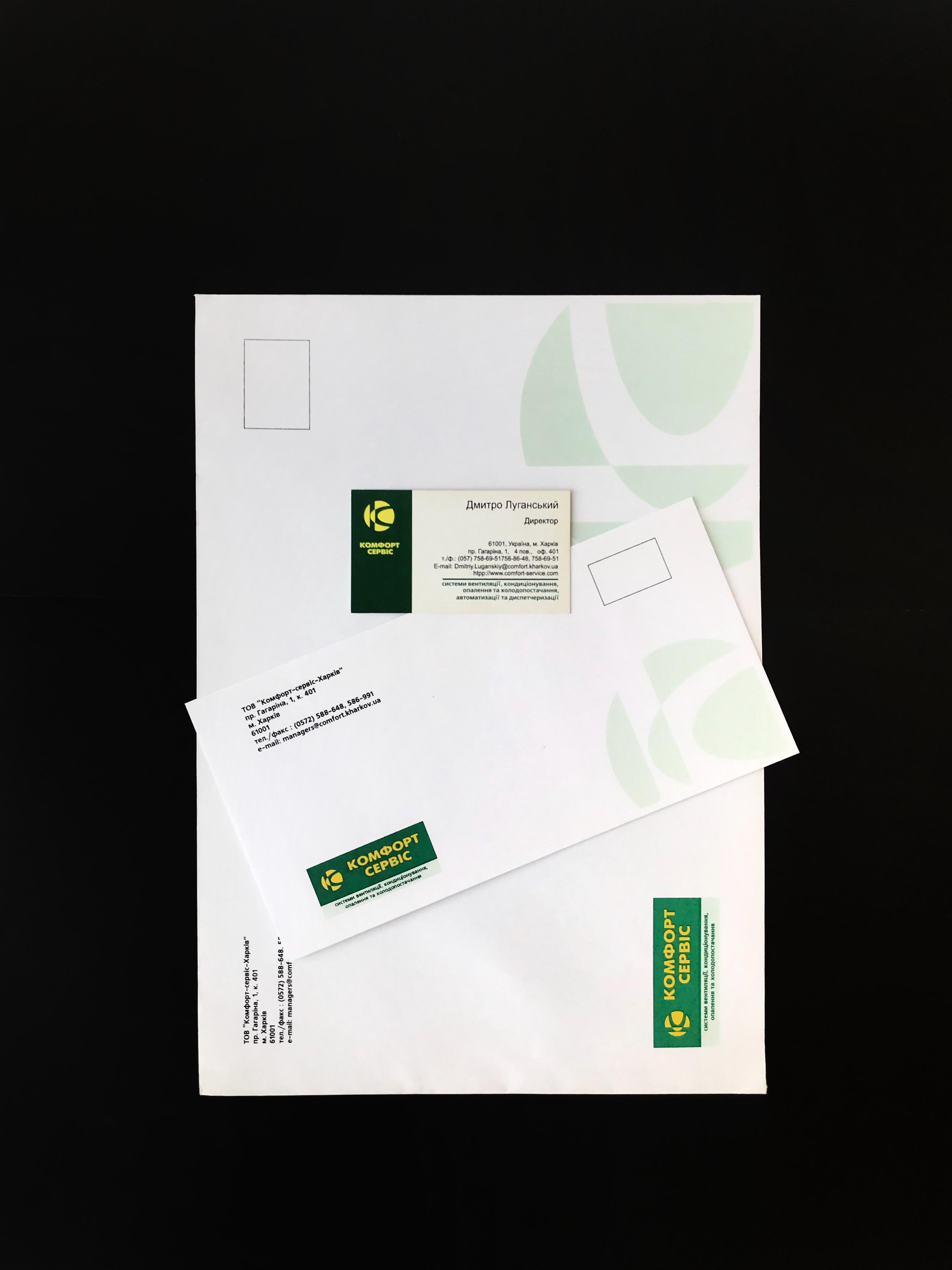 блоки для записей квитанции