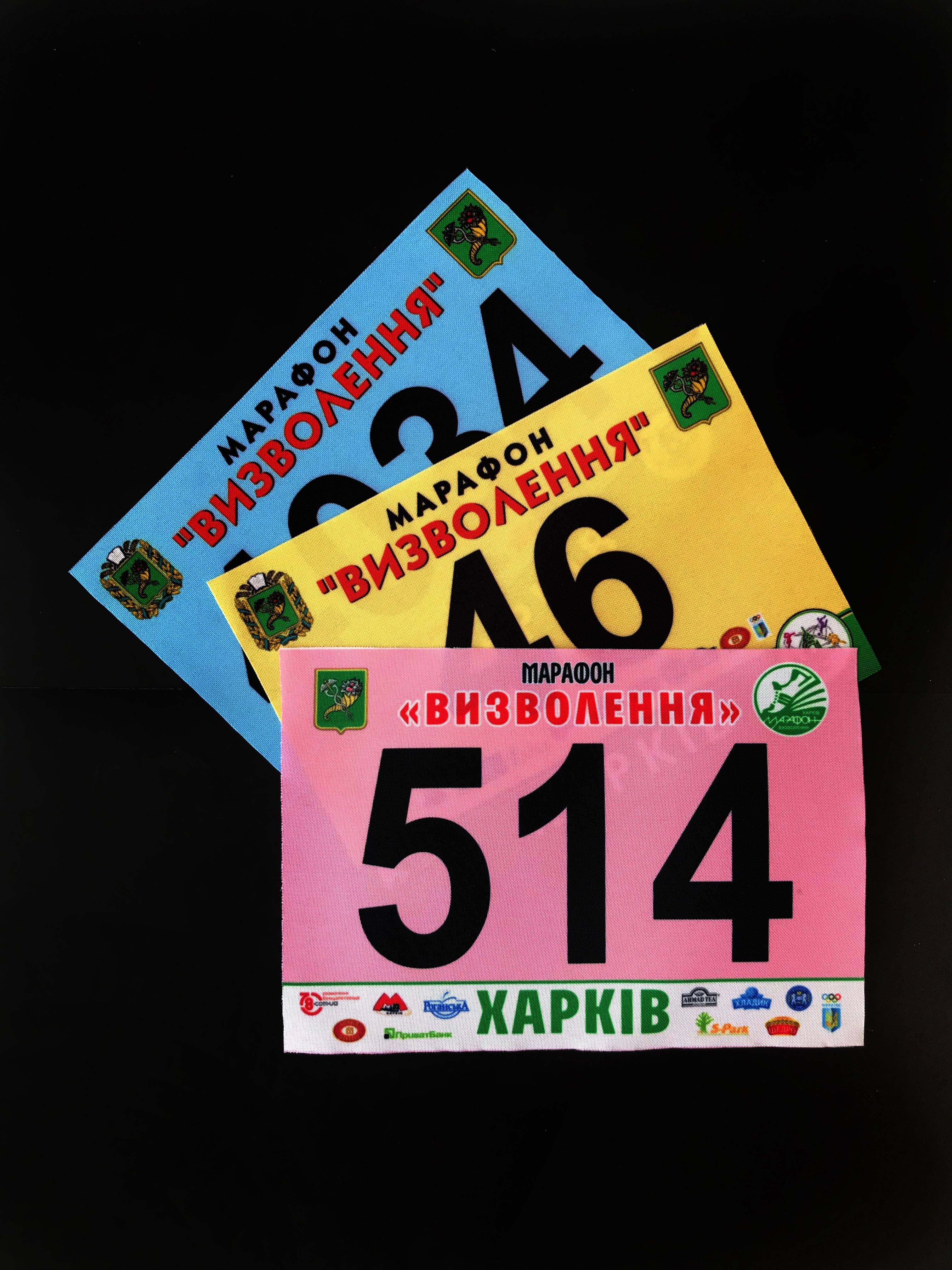 lazhok_kosynka