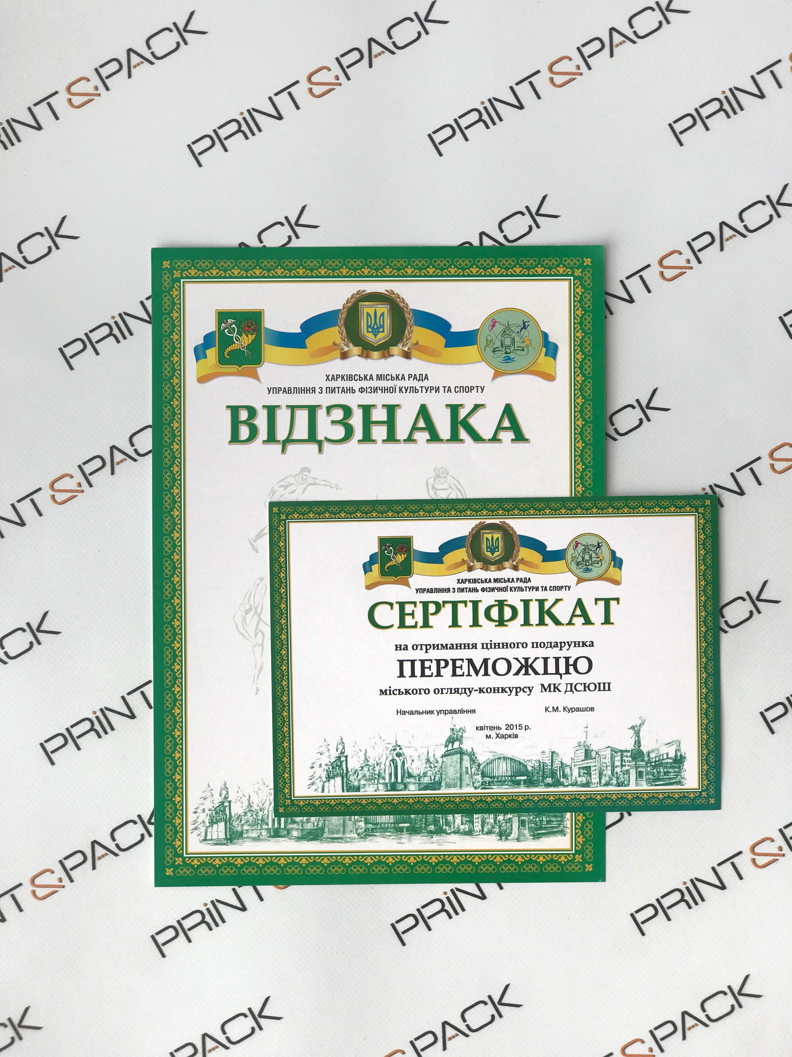 открытки офсетная печать